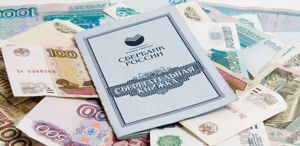 Как забрать вклад по наследству из банка