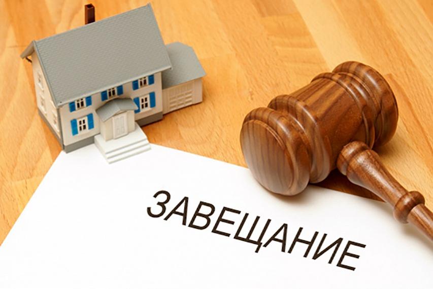 оформление наследственные права на имущество устроился
