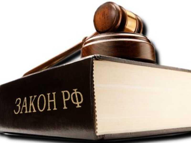 Процедура вступление в наследство по закону