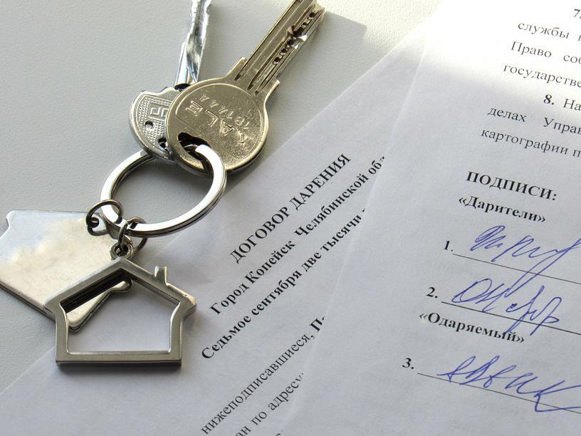 Дарение доли в квартире несовершеннолетнему: возможно ли это