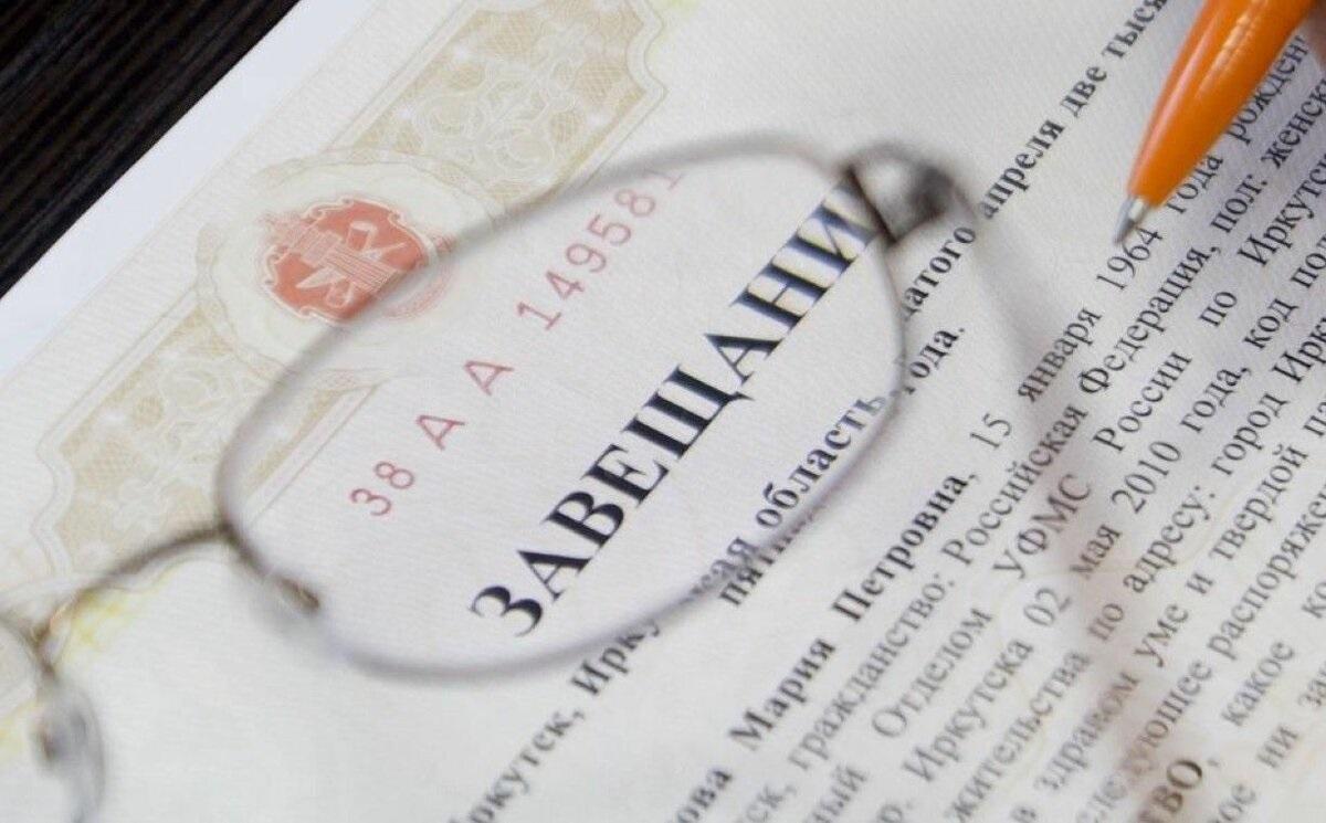 Как происходит признание факта принятия наследства и права собственности