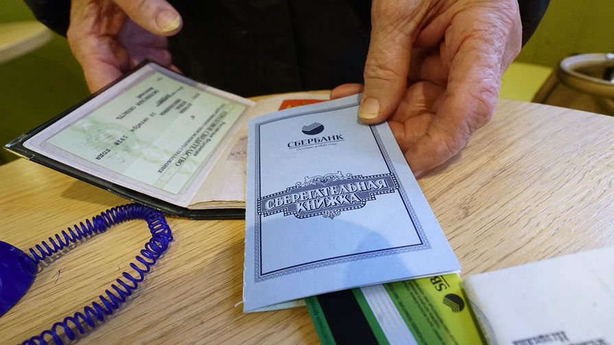 Как оформляется завещание в Сбербанке на вклад
